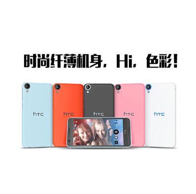HTC lanza su nuevo teléfono inteligente Desire 820s