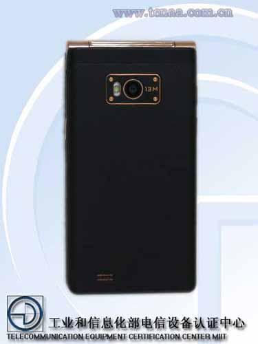 Gionee W900 cámara