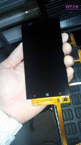 Lumia 1030 pantalla filtración