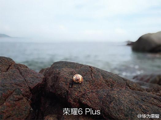Huawei Honor 6 Plus foto tomada con Modo Dual Camera