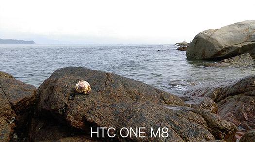 Foto tomada con el HTC One M8
