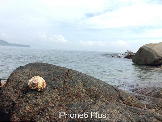 Foto tomada con el iPhone 6 Plus