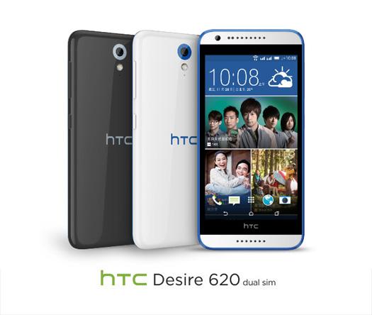 HTC Desire 620 oficial