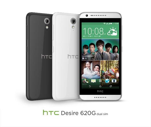 HTC Desire 620G oficial