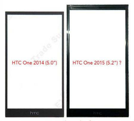 htc-comparativa-supuesta-pantalla-hima