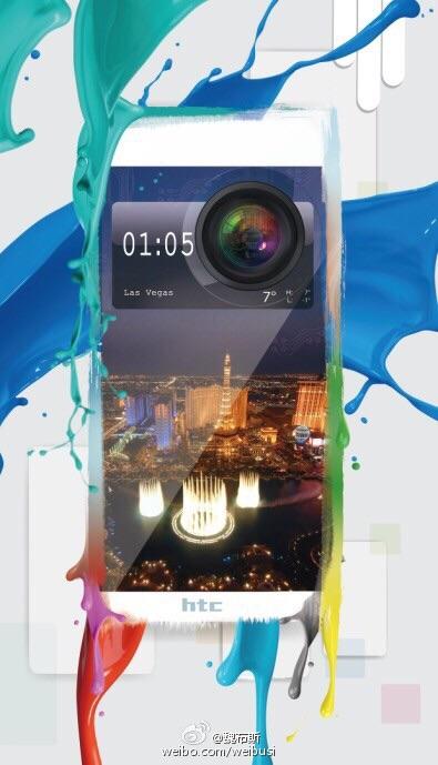 HTC llevará a cabo conferencia de prensa el 5 de enero