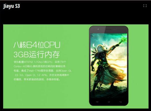 Jiayu S3 es un Octa Core con 3GB en RAM y 13 MP a poco más de 2 mil pesos