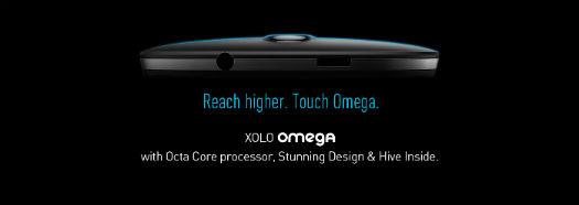 xolo-omega-5.5-secundaria