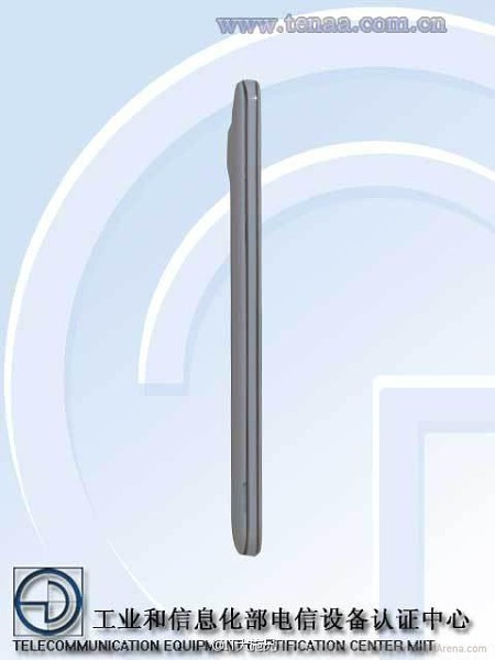 ZTE Star 2 lateral
