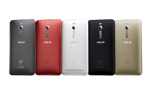 Asus Zenfone 2 cubierta trasera colores
