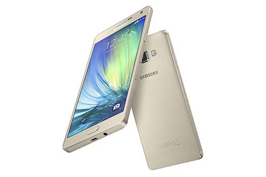 Samsung Galaxy A7 color Oro Champagne