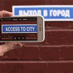Traductor de Google ahora con traducción desde cámara y audio