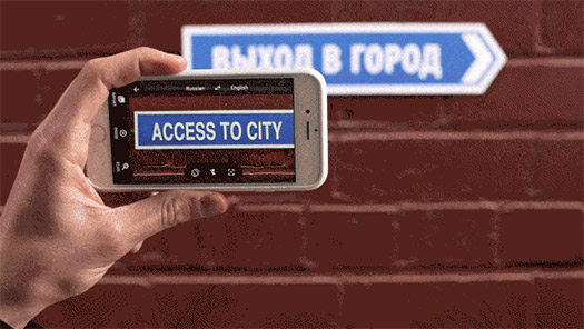 Google-Traductor-cámara