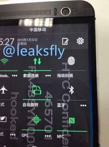 HTC One M9 filtrado detalle