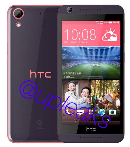 El HTC Desire 626 color morado con rosa pantalla y cámara trasera