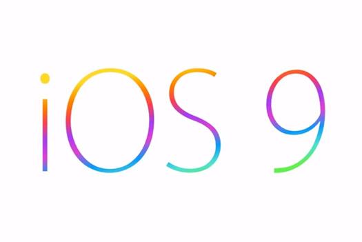 iOS 9 se enfocaría en la solución de problemas mas que en innovación