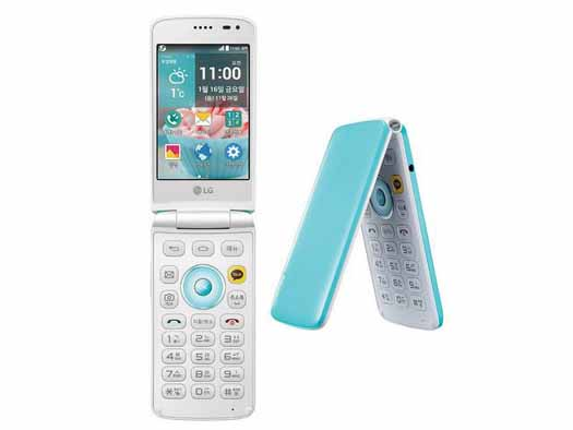 LG Ice Cream Smart verde menta
