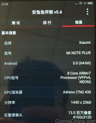 Xiaomi Note Plus en AnTuTu filtración