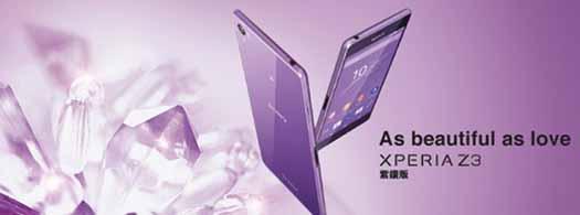 Xperia Purple Diamond Edition promocional