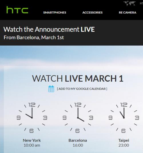 HTC-evento-mwc-2015