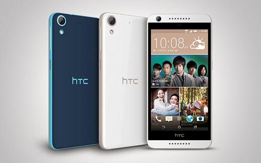 HTC Desire 626 oficial