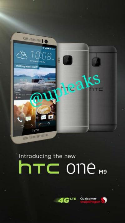 htc-one-m9-publicidad-filtrada-00htc-one-m9-publicidad-filtrada-00