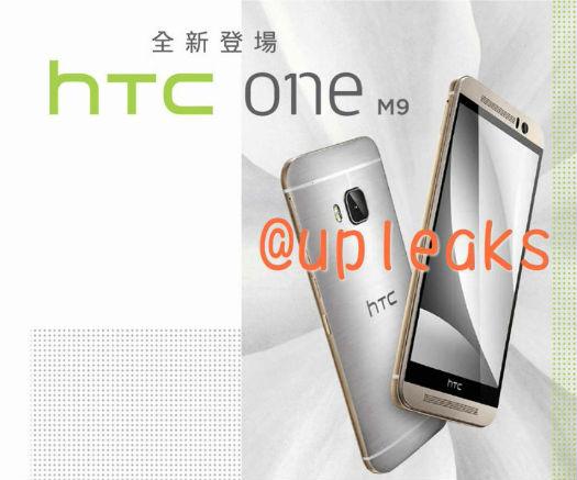 htc-one-m9-publicidad-filtrada-01