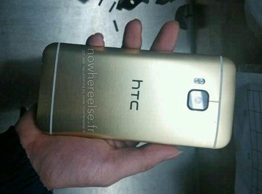 HTC One M9 color oro filtrado