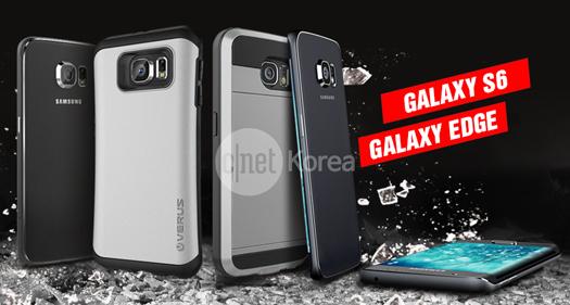 Fundas Verson para Galaxy S6 y Note S Edge