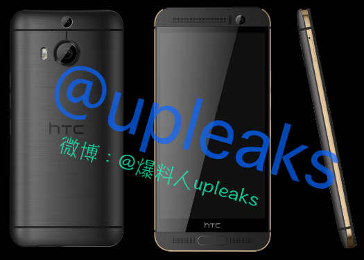 HTC One M9 render oficial filtrado