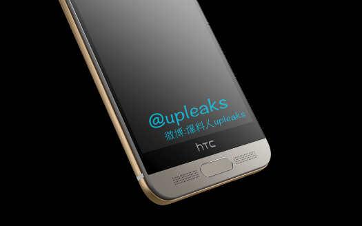 HTC One M9+ render detalle filtrado