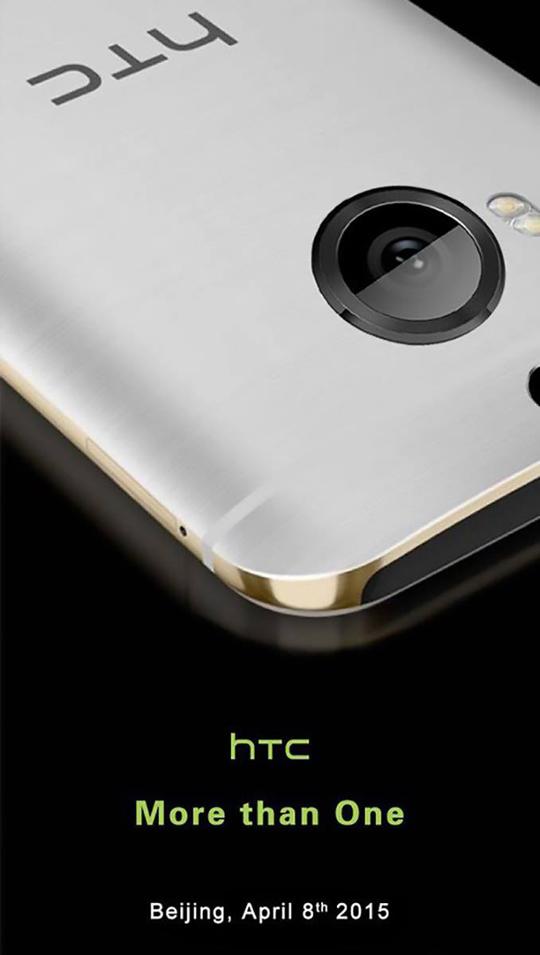 HTC evento abril 2015