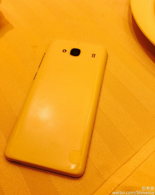 Xiaomi barato