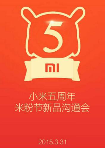 Xiaomi invitación de Aniversario