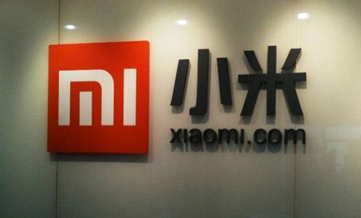 Xiaomi logoi
