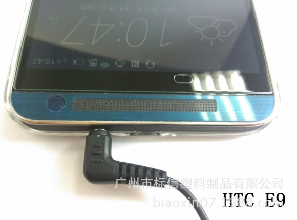 Detalle de HTC One E9