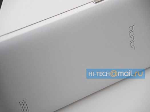 Huawei Honor 2015 cubierta