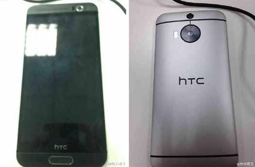 HTC prepara presentación de One M9 Plus