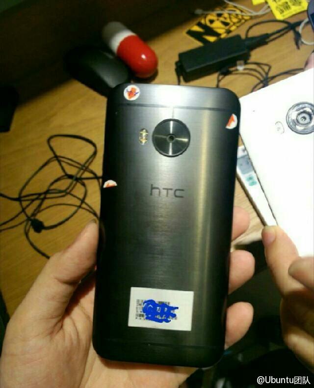 HTC One M9 Plus reverso