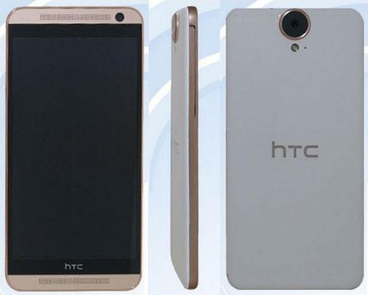htc-one-E9-imagen-filtrada-tenaa