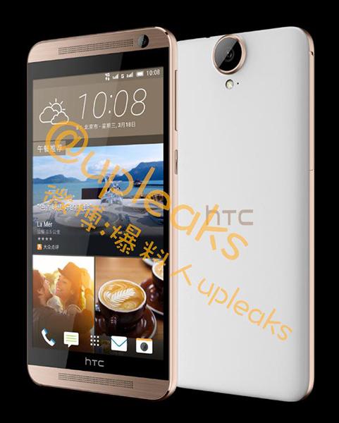HTC One E9+ render oficial dorado con blanco
