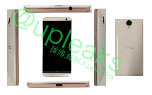 HTC One E9 filtrado