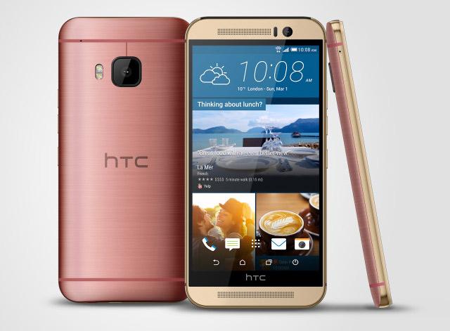 HTC One M9 color rosa oro al completo