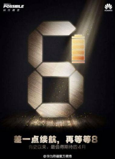 huawei-ascend-8-teaser