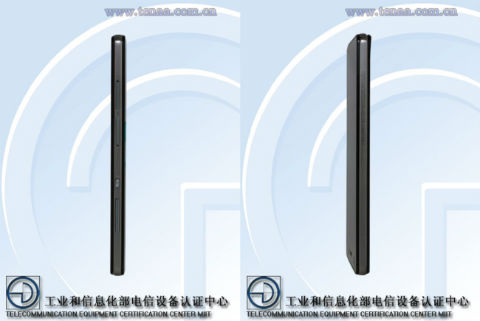 huawei-p8-supuesta-version-low-cost-lateral