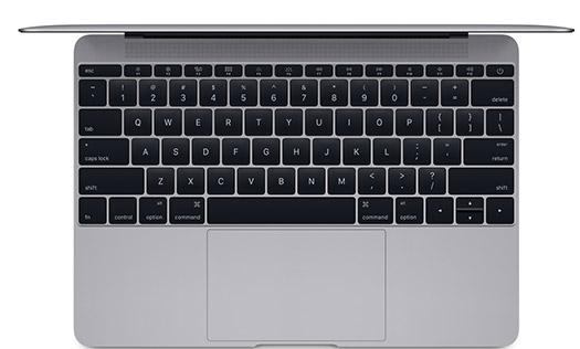 Apple Macbook nuevo teclado más preciso