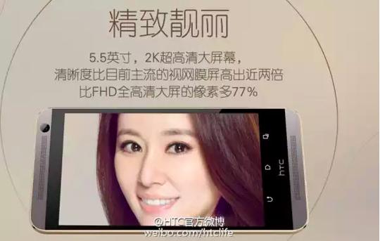 HTC One E9 Plus pantalla
