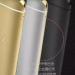 HTC One M9 Plus colores