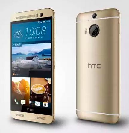 HTC One M9 Plus modelos