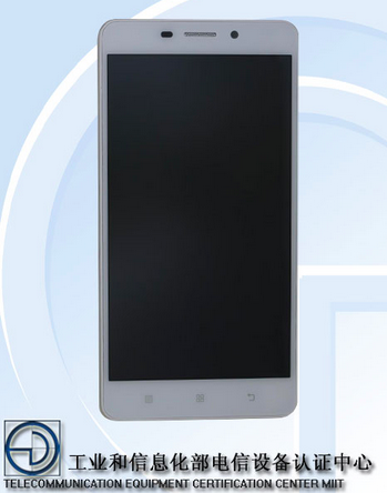 """El teléfono de gama media y """"musical"""" Lenovo A5860 pasa certificación"""